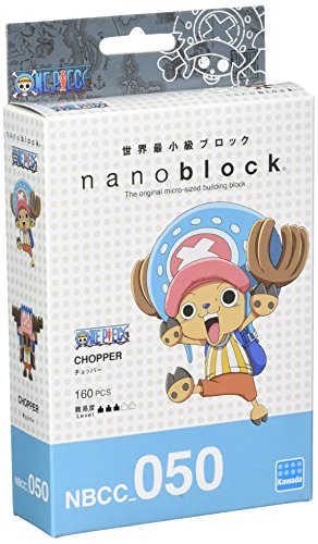 nanoblock NBCC050 Chopper Toy, Multi from nanoblock